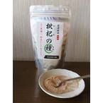 びわの種乾燥品粉末(200g)